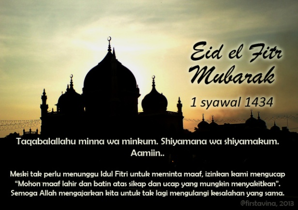Eid el Fitr Mubarak