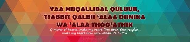 ya-muqolibal-qolbu-eng