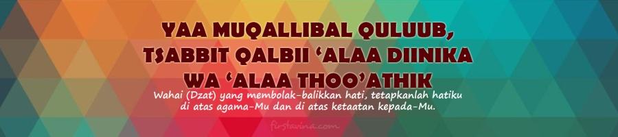 ya-muqolibal-qolbu